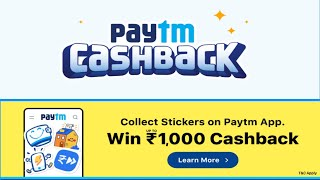 Is paytm kyc free