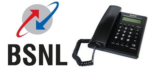 bsnl landline bill payment